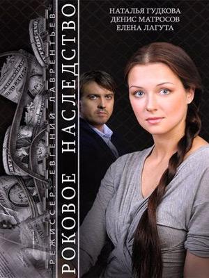 смотреть   новые лучшие российские фильмы